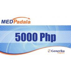 GC 5000